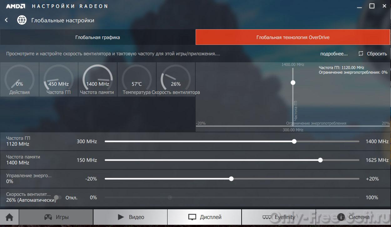Amd Radeon обновление драйвера