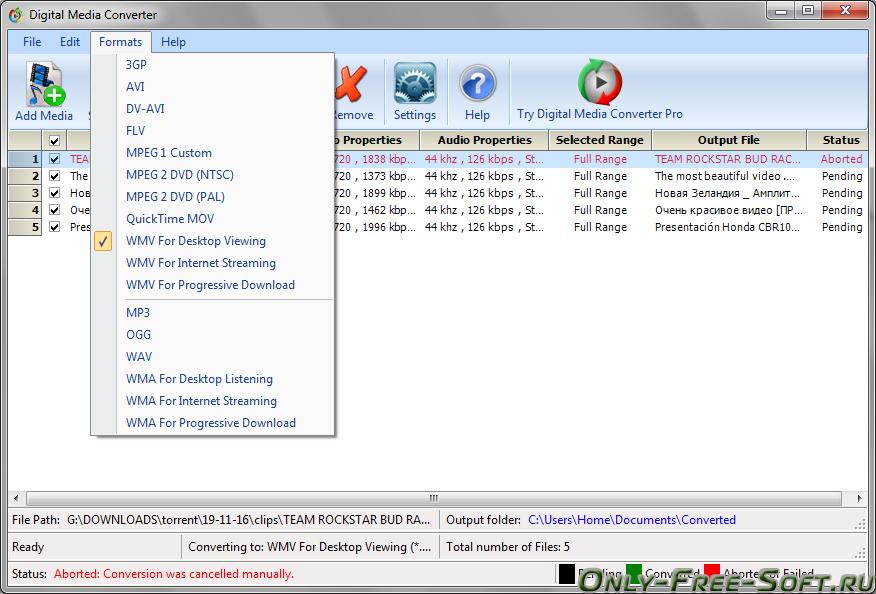 Digital media Converter pro 4 serial Keygen