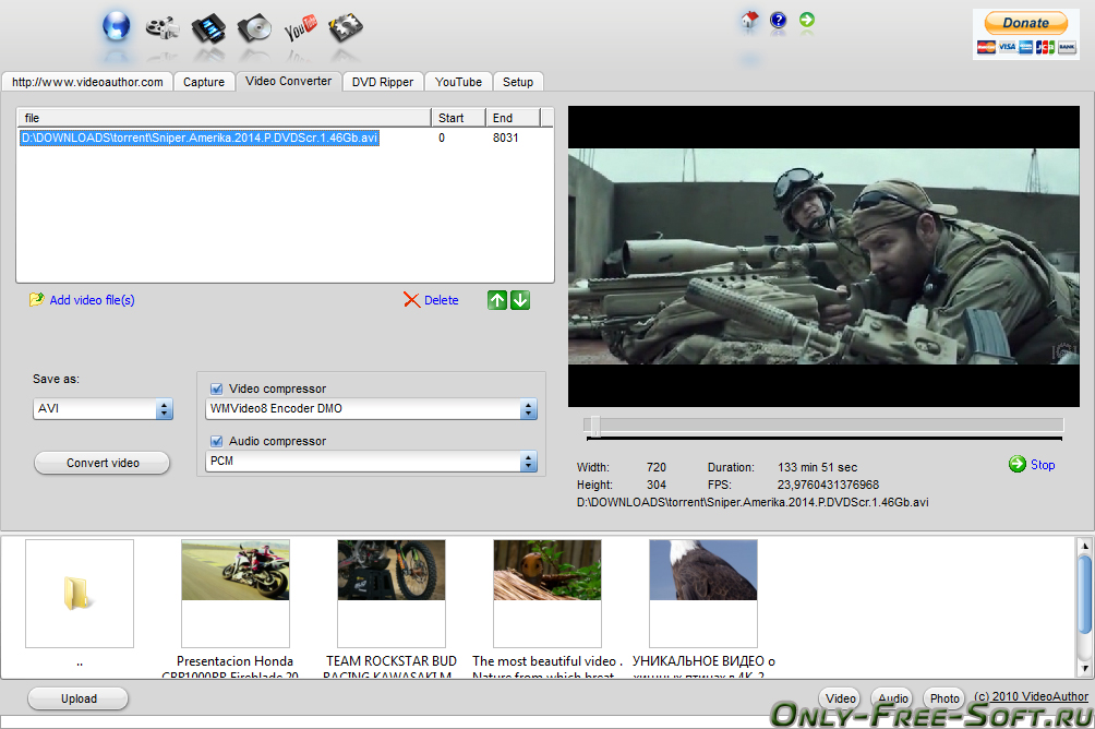 скачать преобразователь видео форматов