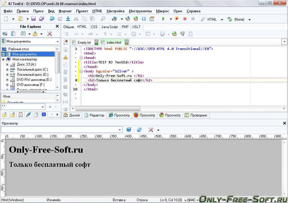 бесплатный инструмент веб-разработчика