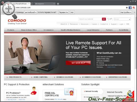 Comodo Dragon Browser
