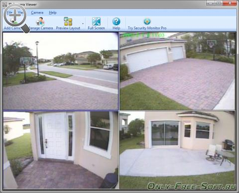 software ip camera
