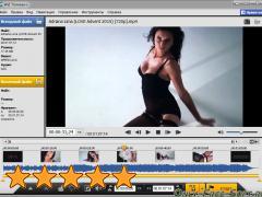 Бесплатный редактор для быстрого монтажа видео
