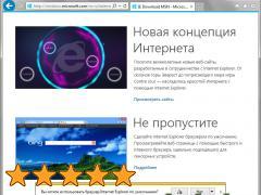 стабильная версия интернет браузера от Microsoft