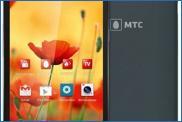 Новые 4G девайсы от МТС